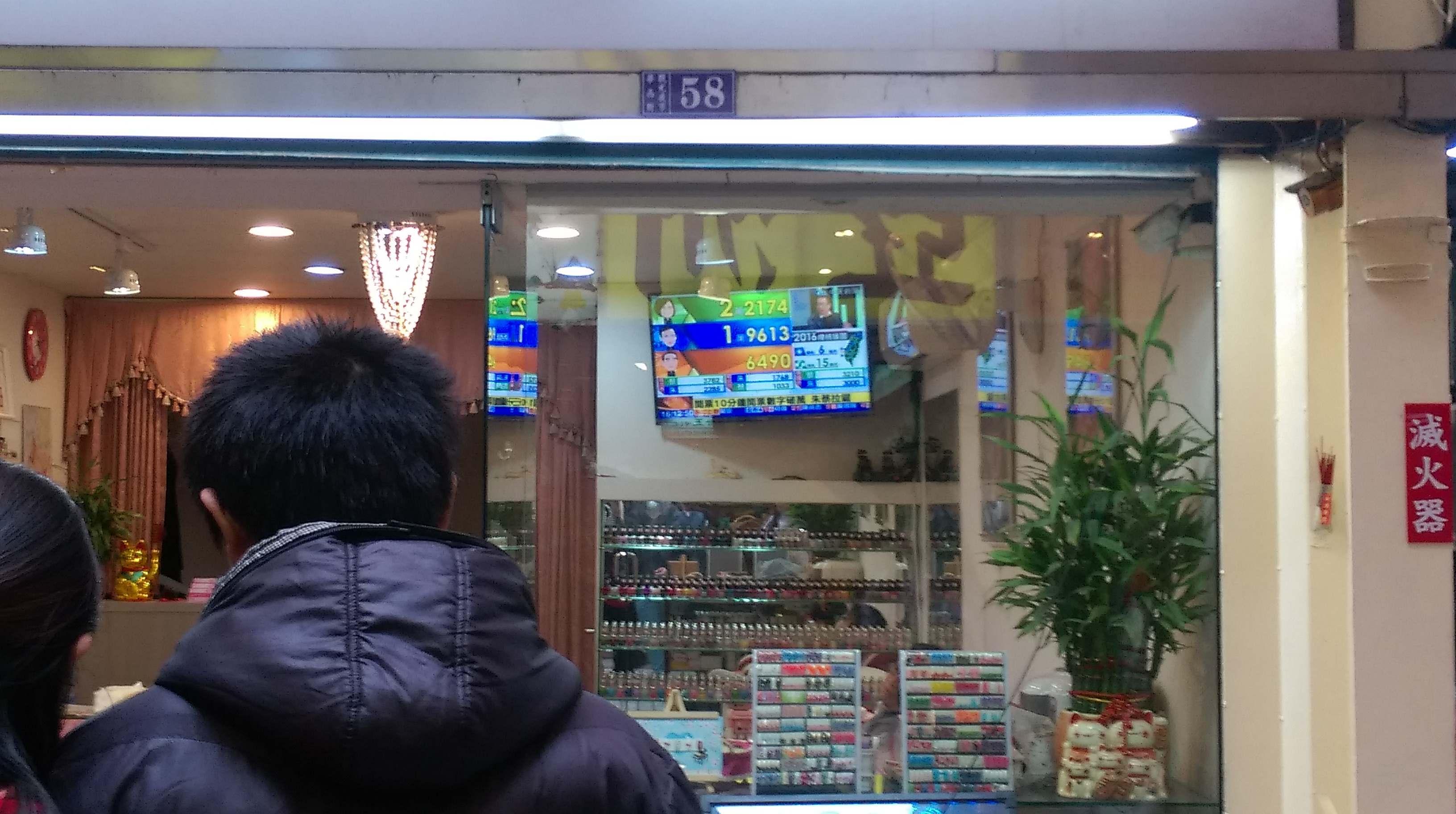 160116-龍山寺-按摩店1