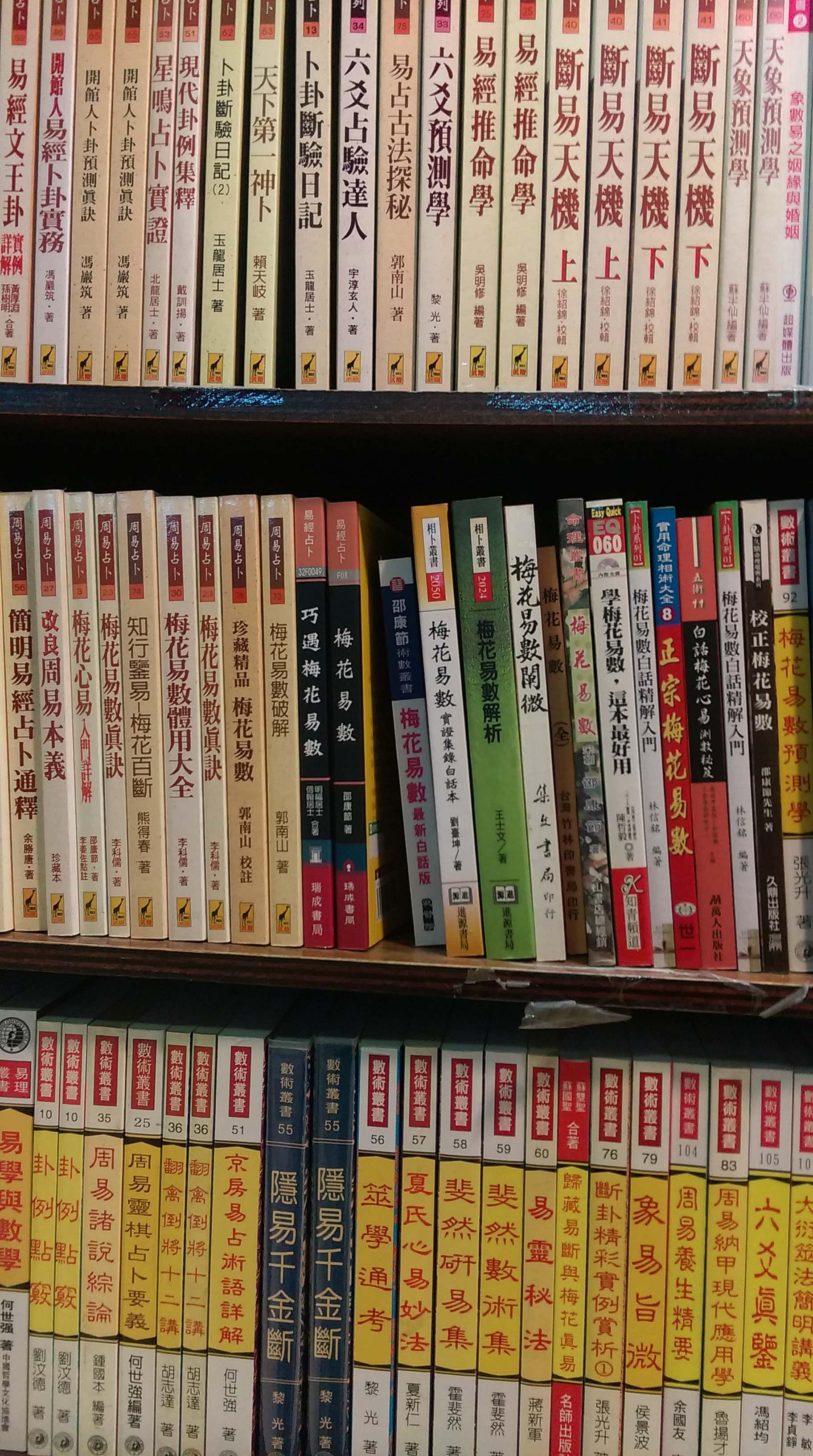 160116-龍山寺-書店3
