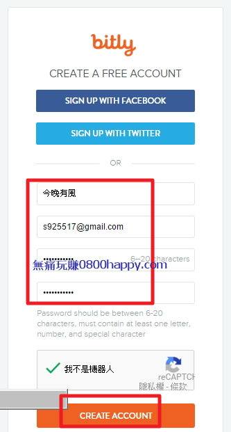 160216中文短網址教學-2