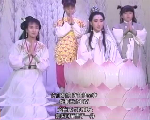 160328新白娘子傳奇-觀音大士評語