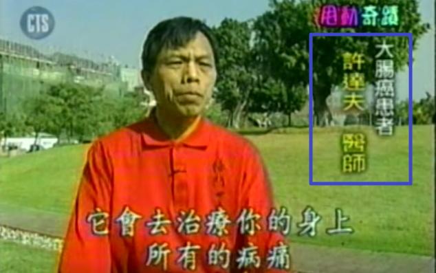 160424-梅門平甩功11