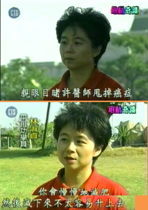 160424-梅門平甩功2