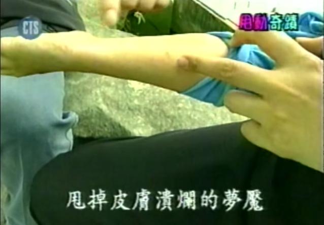 160424-梅門平甩功3