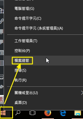 160425Google雲端硬碟無法以關鍵字搜尋檔案-3-開始按右鍵