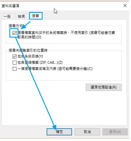 160425Google雲端硬碟無法以關鍵字搜尋檔案-4