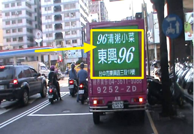160428-行銷VS廣告-96清粥小菜