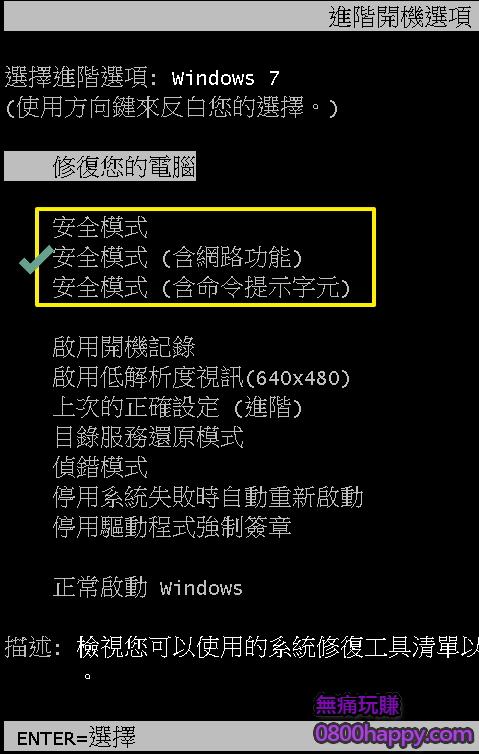160610-移除小紅傘-2
