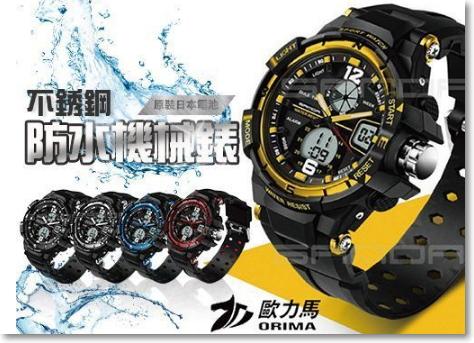 [3C]我把我的3支智慧手錶都賣人了 - 第2张  | 優雅筆寄