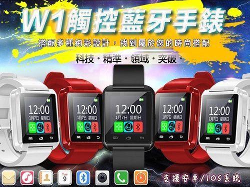 [3C]智慧手錶千萬不要買太好的原因,把錢省下! - 第3张  | 優雅筆寄