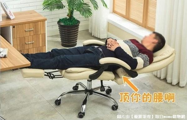 【用過推薦】「老闆椅」是給老闆睡的?在家工作者(soho)其實也滿需要的!