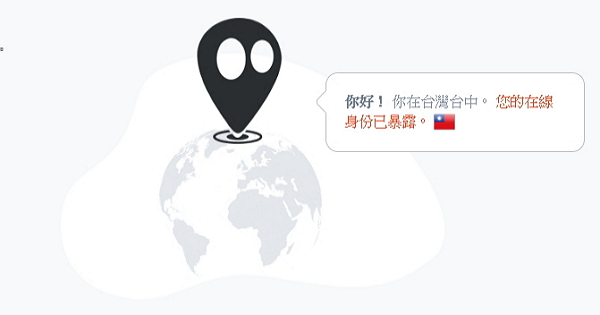 "【VPN】中國的VPN打擊現在針對的是""個人用戶"" - 有什麼方案可以順利VPN至中國呢?"
