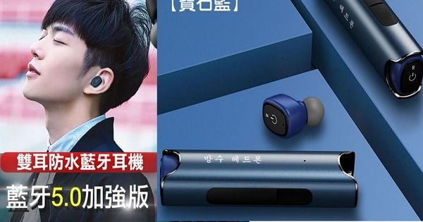 【藍芽耳機】兩耳分別用在兩支手機,另也可以當行動電源用-S2PRO防水雙耳藍芽耳機